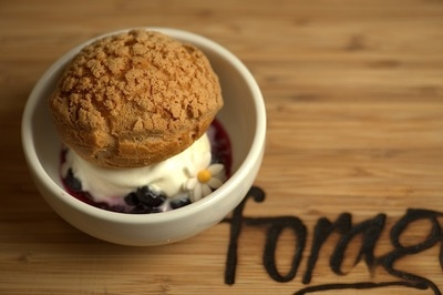 Shortcake with ice cream from Forage